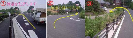 200127-2.machi.jpg