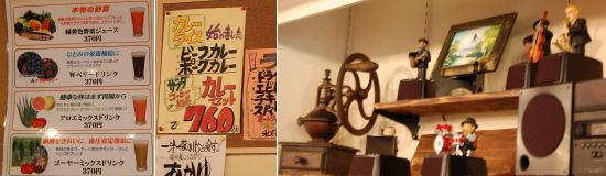 200606-4.tenpo.jpg