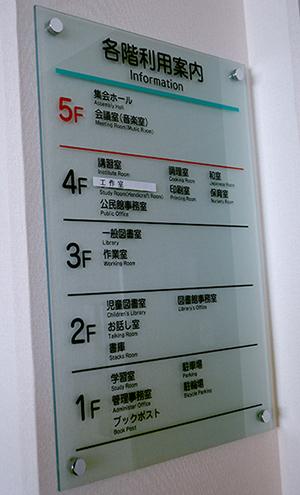 okeiko270323-4.jpg