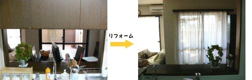 01.12-tenpo7.jpg