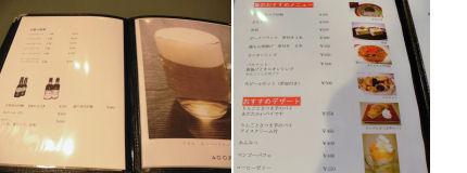 07.15-tenpo6.jpg