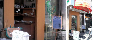200315-1.tenpo.jpg