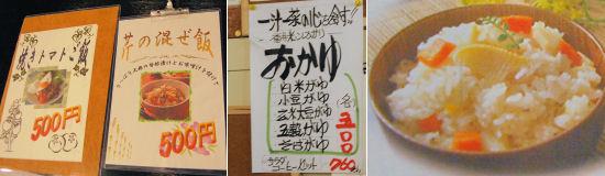200606-14.tenpo.jpg