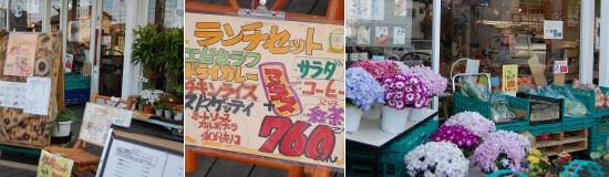 200606-2.tenpo.jpg