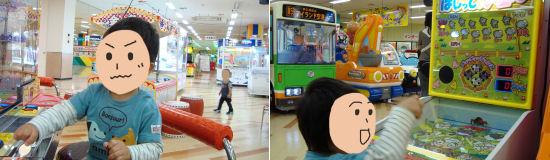 200922-tenpo.3.jpg