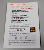 201110-tenpo.1.jpg