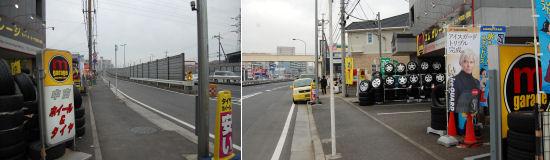 201110-tenpo.3.jpg