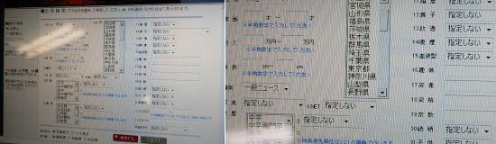 201214-assist.5.jpg