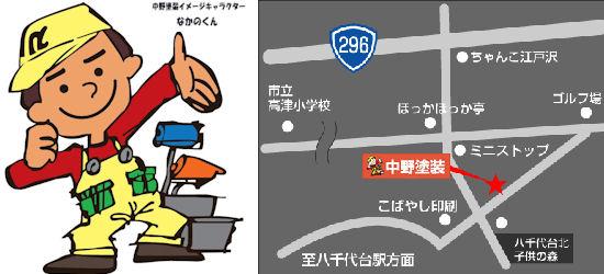 220415-14.tenpo.jpg