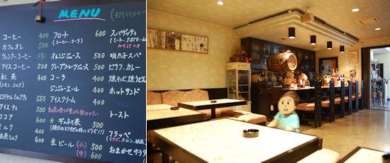 230214-1.tenpotui.jpg