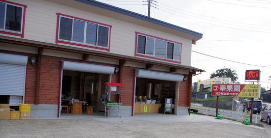 230817-1.nashi.jpg