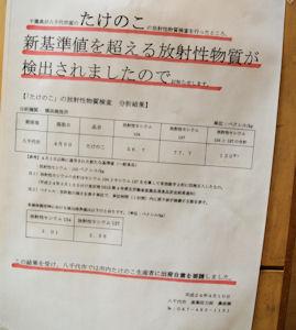 240516-3.tenpo.jpg