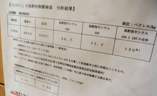240516-4.tenpo.jpg