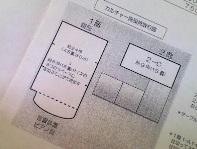 241003-1.tenpo.jpg