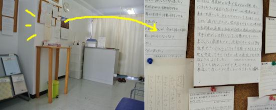 250109-2.tenpo.jpg