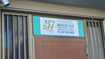 250219-6.tenpo.jpg