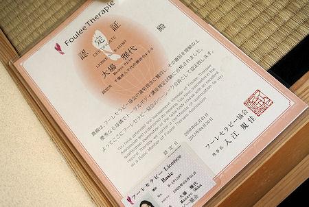 250428-5.tenpo.jpg