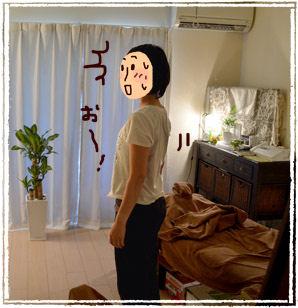 260725-19.tenpo.jpg